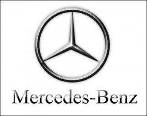 Vagas de Empregos e Estágios Na Mercedes Benz